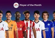 FIFA 20: Nominación POTM de noviembre de la Premier League