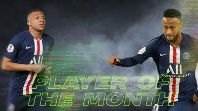 FIFA 20: predicción del jugador del mes de la Ligue 1 de noviembre (POTM) - Di Maria, Payet y más