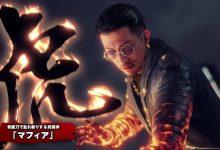 Photo of Yakuza: Like a Dragon obtiene un nuevo tráiler que muestra nuevos personajes jugables, características y viejos amigos