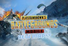 Photo of Temporada 11 de PUBG Mobile: los nuevos mapas revelan una gran cantidad de cambios: fecha de lanzamiento, TDM, armas, vehículos, máscaras, recompensas, DLC, Royale Pass, fugas y todo lo que necesita saber