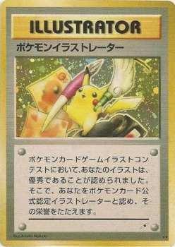 ilustrador de pikachu