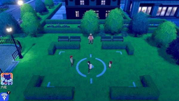Pokemon Move Guardians