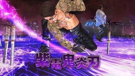 Yakuza como un dragón (7)