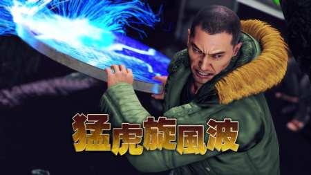 Yakuza como un dragón (6)