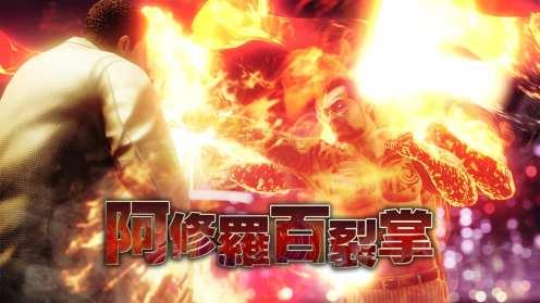 Yakuza como un dragón (9)