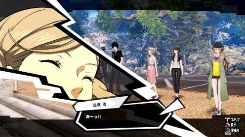 Scramble Persona 5 (2)