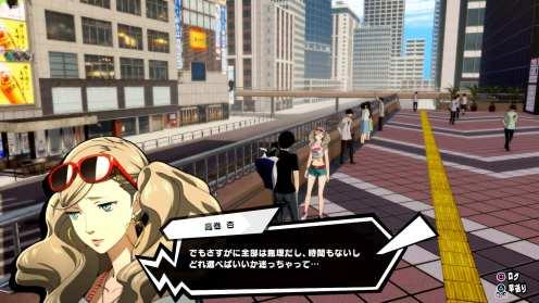 Scramble de Persona 5 (13)