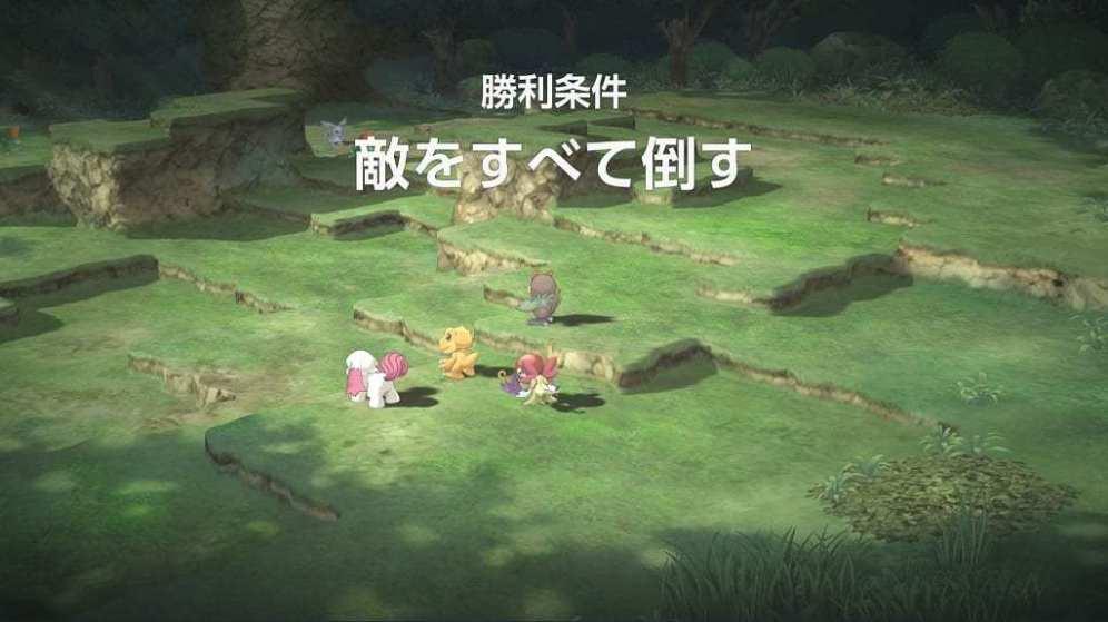 Digimon sobrevivir (16)