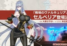 Photo of Selvaria de Valkyria Chronicles regresa en Idola Phantasy Star Saga