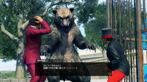 Yakuza como un dragón (10)
