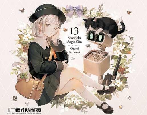 13 banda sonora centinela