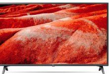 Photo of Buena TV 4K de LG barata en oferta en OTTO.de