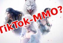 Photo of TikTok es enorme y sigue creciendo: ahora quieren hacer MMO