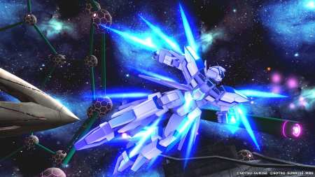 Mobile Suit Gundam Extreme VS. Maxiboost activado (4)