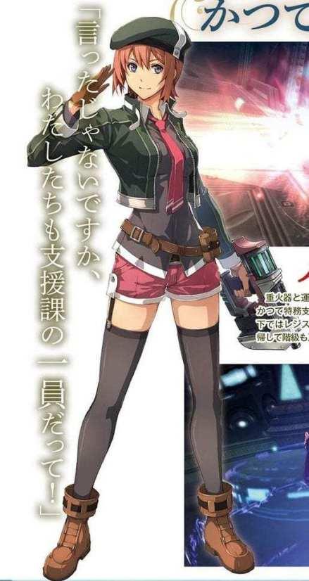 La leyenda de los héroes Hajimari no Kiseki (21)