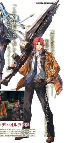 La leyenda de los héroes Hajimari no Kiseki (20)