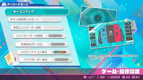 Hatsune Miku Project DIVA Mega Mix (10)