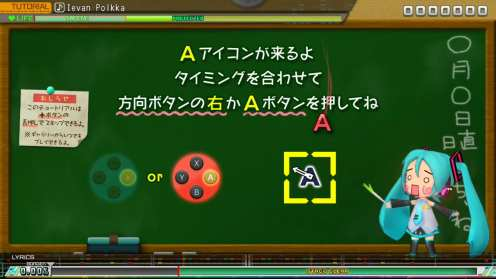 Hatsune Miku Project DIVA Mega Mix (7)