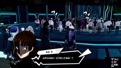 Scramble de Persona 5 (12)