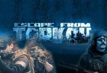 Photo of Escape de Tarkov: Xbox One y PS4? Fecha de lanzamiento, jugabilidad, noticias y más
