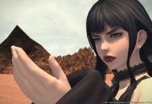 Photo of Las nuevas capturas de pantalla de Final Fantasy XIV 5.2 revelan el personaje diseñado por Tetsuya Nomura y más