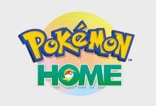 Photo of Características detalladas de Pokemon Home, incluyendo … ¿Suscripciones?