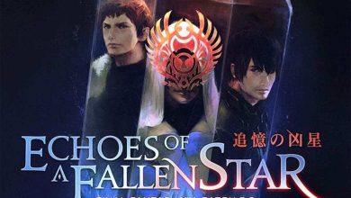 """Photo of La actualización 5.2 de Final Fantasy XIV """"Ecos de una estrella caída"""" obtiene una obra de arte clave oficial"""