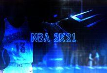 Photo of NBA 2K21: cómo la PS5 impulsará el próspero simulador de baloncesto de 2K Sports