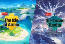 Photo of Pase de expansión de espada y escudo de Pokémon anunciado; Nueva actualización hoy para dar a los jugadores un adelanto