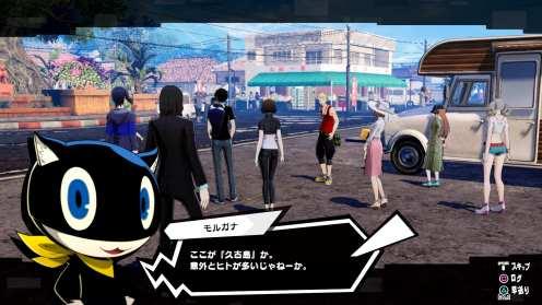 Scramble Persona 5 (1)