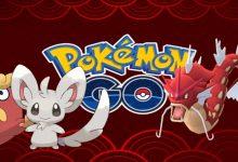Photo of Pokémon GO: Año Nuevo Lunar trae investigación sobre flampiones y picochillas