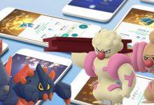 Photo of Pokémon GO: desarrolla monstruos gratis ahora intercambiando: es importante
