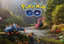 Photo of Pokémon GO: estos 17 nuevos Pokémon de quinta generación ya están disponibles