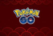 Photo of Pokémon Go celebra el año nuevo lunar con evento