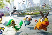 Photo of Pokemon GO Unova Stone: cómo obtenerlo, todas las evoluciones y la lista de niveles