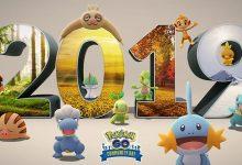 Photo of Pokemon Go ofrece Pokémon y bonos para el Día de la comunidad en diciembre