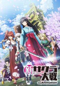 Proyecto Sakura Wars (7)
