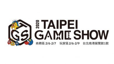 Photo of Taipei Game Show comparte adelanto de expositores y eventos: Sony, Sega, Bandai Namco y más