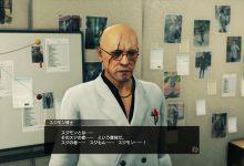 Photo of Yakuza: Like a Dragon Reveals Sujimon, la versión oscura y lamentable de Pokémon