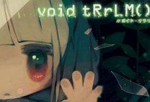 Photo of nulo tRrLM (); // Void Terarium para PS4 y Nintendo Switch revela una nueva jugabilidad