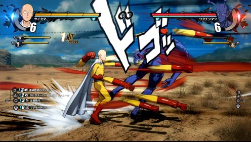 One Punch man (6)