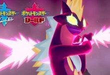 Photo of Toxicidad Gigantamax para aparecer en Max Raid Battles por tiempo limitado en Pokemon Espada & Escudo