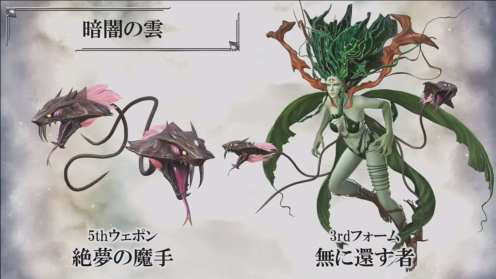Dissidia Final Fantasy NT (5)