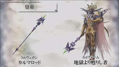 Dissidia Final Fantasy NT (3)