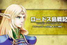 Photo of Record of Lodoss War: Deedlit in Wonder Labyrinth Lanzamiento en Steam Acceso temprano los próximos meses
