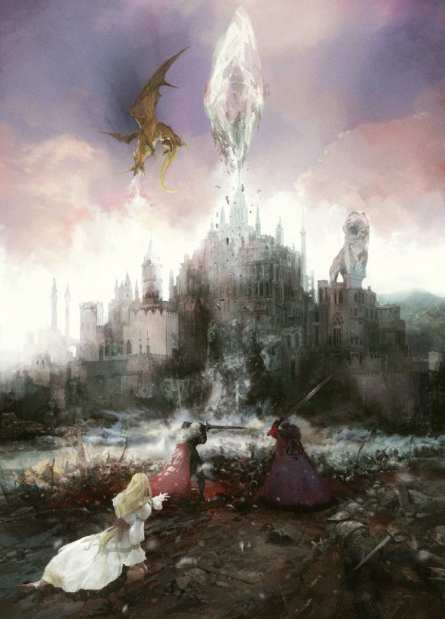 Guerra de las visiones Final Fantasy Brave Exvius (2)