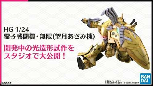 Modelos de Sakura Wars (6)