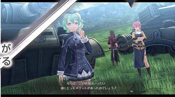 Leyenda de los héroes Hajimari No Kiseki (6)