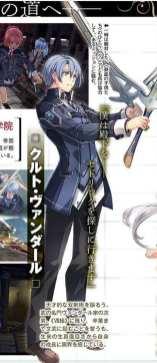 Leyenda de los héroes Hajimari No Kiseki (8)