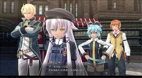 Leyenda de los héroes Hajimari No Kiseki (16)